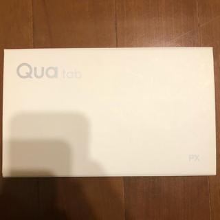 エルジーエレクトロニクス(LG Electronics)のQuatab px LGT31 ホワイト(タブレット)