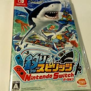 Nintendo Switch - 新品未開封 釣りスピリッツ switchソフト