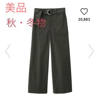 GU - 【美品】GU ☆チノベルト付きワイドパンツ