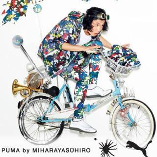 ミハラヤスヒロ(MIHARAYASUHIRO)の美品 プーマ  ミハラヤスヒロ  セットアップ ジャージ(ジャージ)