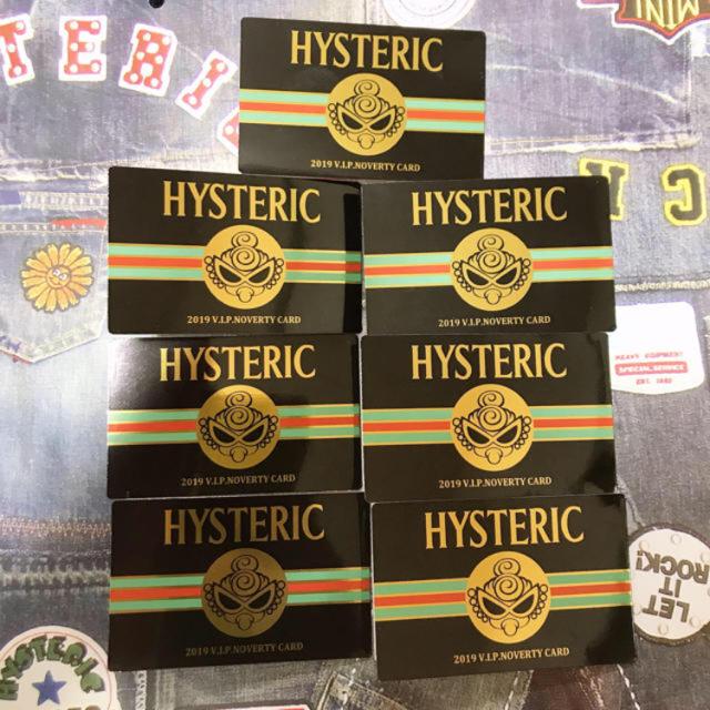 HYSTERIC MINI(ヒステリックミニ)の24. v.i.pノベルティ クロック キッズ/ベビー/マタニティのキッズ/ベビー/マタニティ その他(その他)の商品写真
