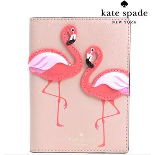 kate spade new york - 【新品¨̮♡︎】ケイトスペード フラミンゴ パスポートケース