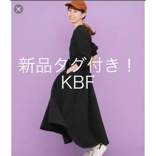 ケービーエフ(KBF)のKBF フレアボリュームカットワンピース(ロングワンピース/マキシワンピース)