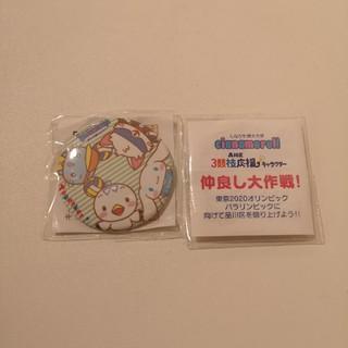 サンリオ(サンリオ)の新品・未開封☆[シナモロール]東京2020オリンピックパラリンピック缶バッジ(ノベルティグッズ)
