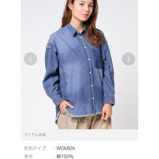 ローリーズファーム(LOWRYS FARM)のデニムビッグシャツ(シャツ/ブラウス(長袖/七分))