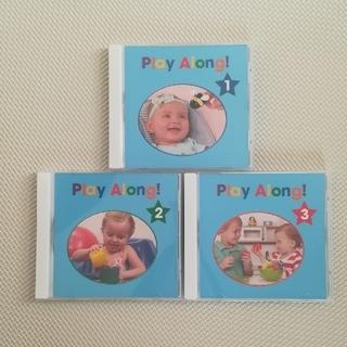 Disney - 新品未使用 最新版DWE プレイアロング CD3枚セット