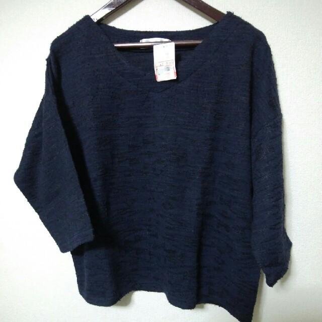 しまむら(シマムラ)のドルマン シャツ レディースのトップス(Tシャツ(半袖/袖なし))の商品写真