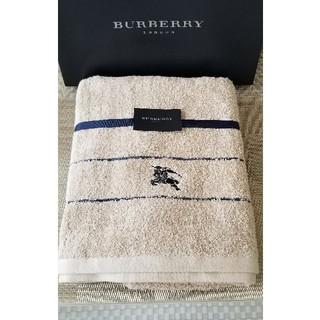 BURBERRY - Burberry London バスタオル   【新品】 バーバリー タオル