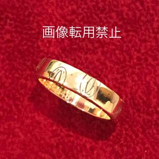 カルティエ(Cartier)の【正規品】Cartier カルティエ  ハッピーバースデー ロゴ リング  48(リング(指輪))