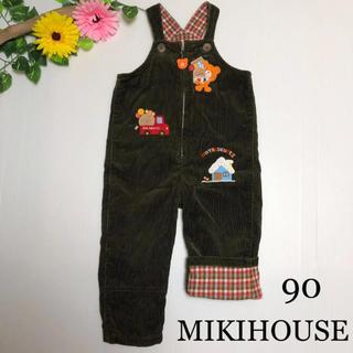 mikihouse - ミキハウス オーバーオール サロペット 90 コーデュロイ 秋 冬 ファミリア