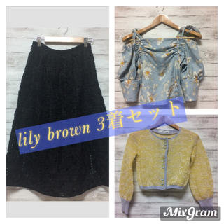 リリーブラウン(Lily Brown)のリリーブラウン 3着セット(セット/コーデ)