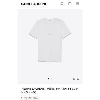 サンローラン(Saint Laurent)の今期 2019 サンローラン 半袖 Tシャツ XS(Tシャツ(半袖/袖なし))