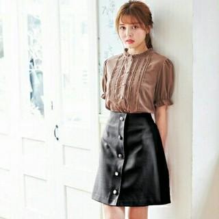 INGNI - 【新品】アソート釦変り織り台形スカート!!【イング】