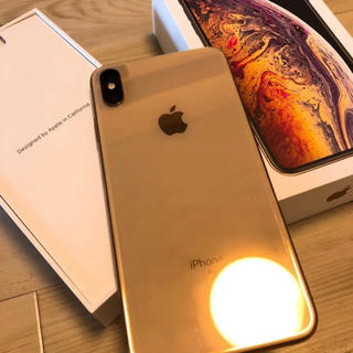 iPhone - ⭐️値下げ⭐️iPhone Xs Max Gold 256 GB SIMフリー