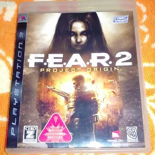 PlayStation3 - PS3 F.E.A.R.2