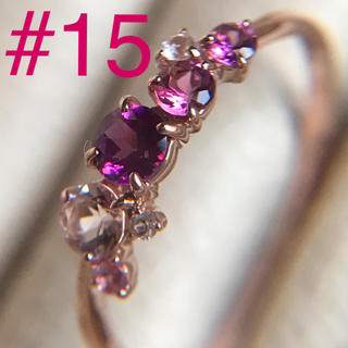 ジュエリーツツミ(JEWELRY TSUTSUMI)のk10 ツツミ ピンクサファイア カラフル アミュレット リング(リング(指輪))