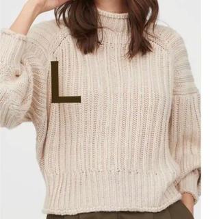 H&M - Lサイズ h&m チャンキーニット リブニットタートルネックセーター