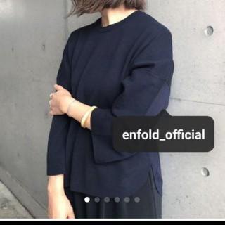 ENFOLD - エンフォルド ミラノリブプルオーバー