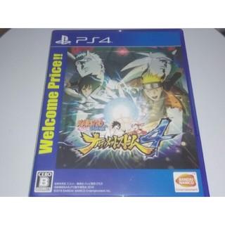 PlayStation4 - PS4 ナルティメットストーム4