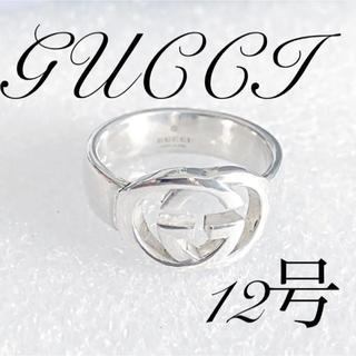 Gucci - 美品❗️GUCCI インターロッキングリング 指輪 12号