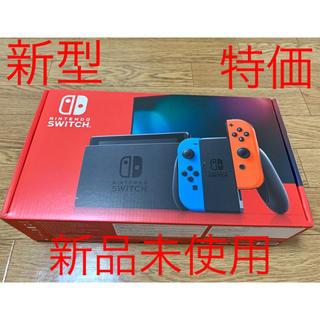 Nintendo Switch - 【新型】【新品未使用】ニンテンドースイッチ