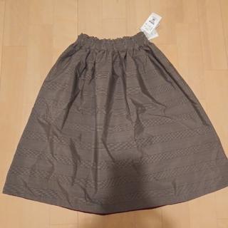 ローリーズファーム(LOWRYS FARM)の新品 ローリーズファーム スカート(ひざ丈スカート)