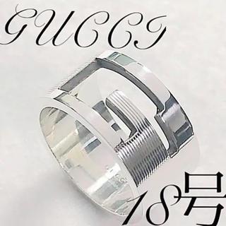 グッチ(Gucci)の美品 GUCCI ワイドタイプ リング 指輪 18号(リング(指輪))