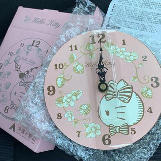 ハローキティ - ハローキティ  Hello Kitty 時計  限定品 非売品