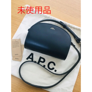 A.P.C - 【超美品!】アーペーセー ハーフムーン   バッグ