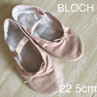 BLOC - BLOCH バレエシューズ 3D 22.5cm
