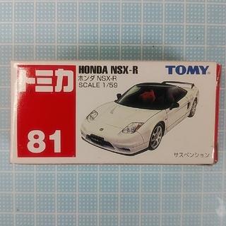 トミカ 81 ホンダ NSX-R