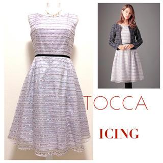 TOCCA - TOCCA❀*ICING 儚げなお色目のライラック✨ウエストマークワンピース✨