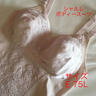 シャルレ - シャルレ ボディースーツ   E 75L