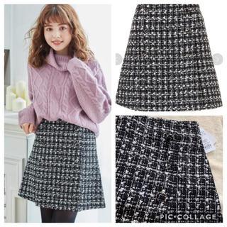 INGNI - INGNI♡ツイード台形スカート