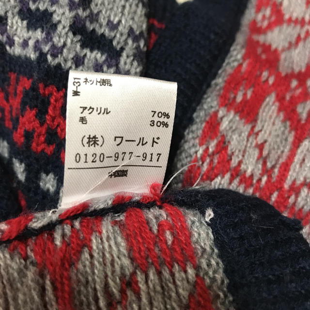 3can4on(サンカンシオン)のキッズ ケープ 上着 3can4on キッズ/ベビー/マタニティのキッズ服男の子用(90cm~)(ジャケット/上着)の商品写真