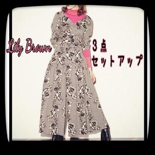 リリーブラウン(Lily Brown)のLily Brown リリーブラウン 幾何花柄トップス&ハカマパンツ&ニット(セット/コーデ)