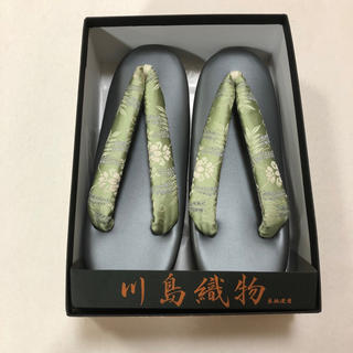 お値打ち‼️川島織物 草履  No.88(下駄/草履)
