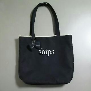 シップス(SHIPS)のSHIPS 裏ボア☆トートバッグ(トートバッグ)