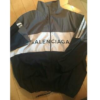 Balenciaga - バレンシアガ トラックジャケット ナイロンジャケット