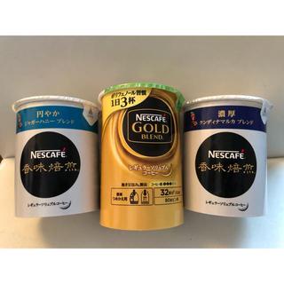 Nestle - ネスカフェ レギュラーソリュブルコーヒー