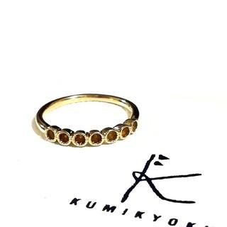 クミキョク(kumikyoku(組曲))の組曲 K10シトリンエタニティピンキーリング 2.5号(リング(指輪))