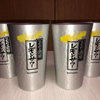 サントリー(サントリー)のレモンサワー タンブラー 4個セット(タンブラー)