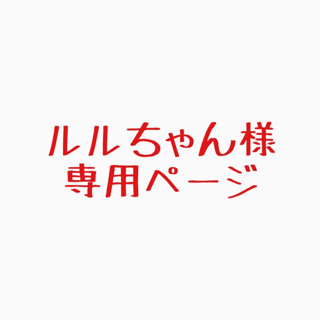 CHANEL(シャネル)のルル様☆専用ページ☆CHANELのピアス白黒&ネックレス&リング3個SET☆ レディースのアクセサリー(ピアス)の商品写真