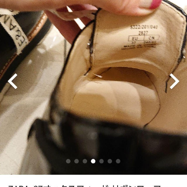 ZARA(ザラ)のZARA オックスフォード 37 レディースの靴/シューズ(ローファー/革靴)の商品写真