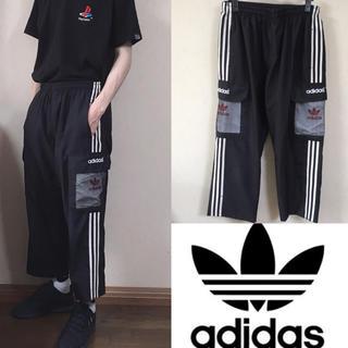 adidas - 90's adidas アディダス トラックパンツ ジャージ サイドライン