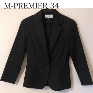 エムプルミエ(M-premier)のエムプルミエ ♡ ジャケット34(テーラードジャケット)