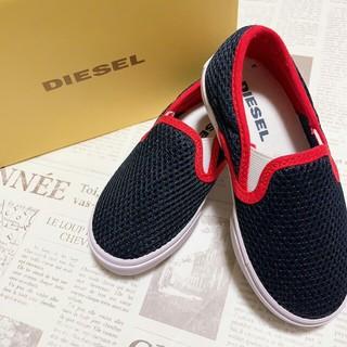 ディーゼル(DIESEL)の新品 メッシュスリッポン VANS NIKE zara adidas MSGM (スリッポン)