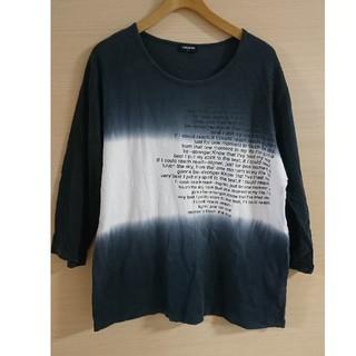 コムサイズム(COMME CA ISM)のコムサイズム Tシャツ(Tシャツ/カットソー(七分/長袖))