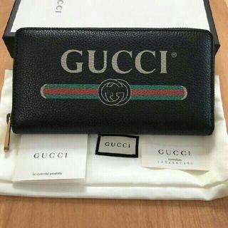 Gucci - グッチ 長財布 ブラック ロゴ ラウンドジップ
