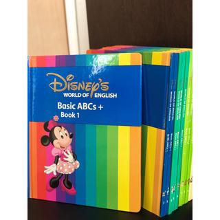 Disney - ディズニー 英語システム DWE メインプログラム  絵本
